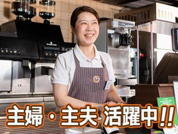 サンマルクカフェ 大阪梅田茶屋町店の画像・写真