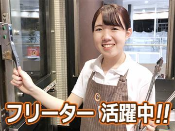 サンマルクカフェ 福岡天神地下街店の画像・写真