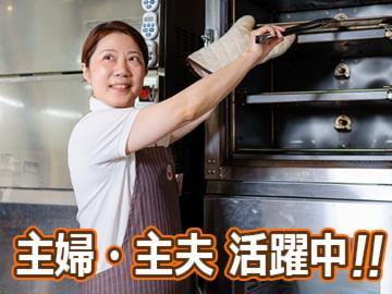 サンマルクカフェ 北千住東口店の画像・写真