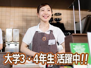 サンマルクカフェ イオンモール成田店の画像・写真