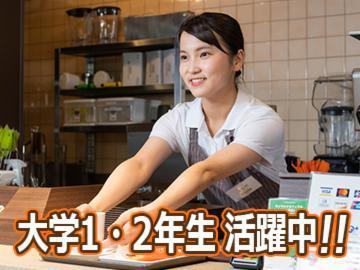サンマルクカフェ イオンモールむさし村山店の画像・写真