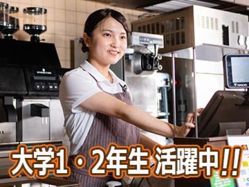サンマルクカフェ スマーク伊勢崎店の画像・写真