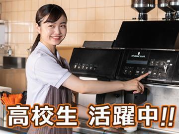 サンマルクカフェ モラージュ菖蒲SC店の画像・写真