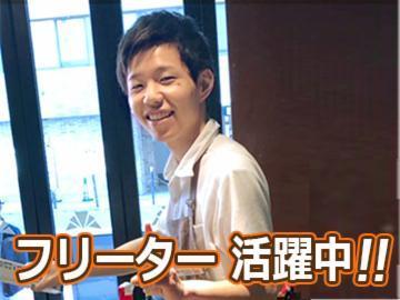 サンマルクカフェ 慶応三田店の画像・写真