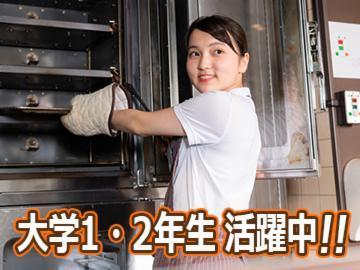 サンマルクカフェ イオンモール太田店の画像・写真