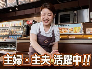 サンマルクカフェ モザイクモール港北店の画像・写真