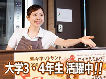 サンマルクカフェ イオンモールとなみ店の画像・写真