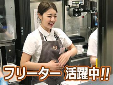 サンマルクカフェ 上野ABAB前店の画像・写真