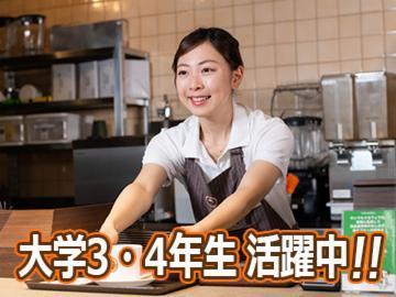 サンマルクカフェ フォレオ大津一里山店の画像・写真