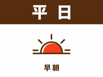 サンマルクカフェ 阪急大井町ガーデン店の画像・写真