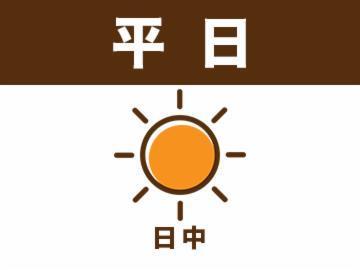 サンマルクカフェ アピタ新潟亀田店の画像・写真