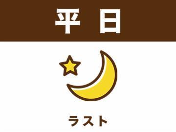 サンマルクカフェ 西武新宿ぺぺ店の画像・写真