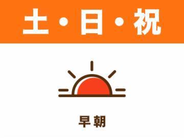 サンマルクカフェ 新宿アイランド店の画像・写真