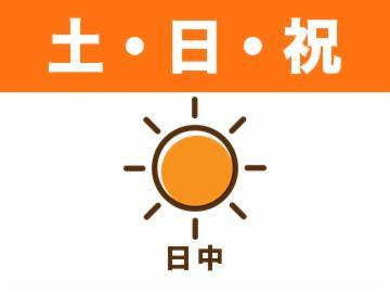サンマルクカフェ 田無店の画像・写真