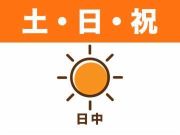 サンマルクカフェ 横浜ビブレ店の画像・写真