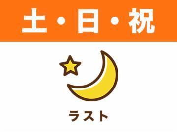 サンマルクカフェ 新宿御苑前店の画像・写真
